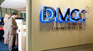 dmcc setup your business